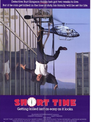 فرصت کوتاه - Short Time