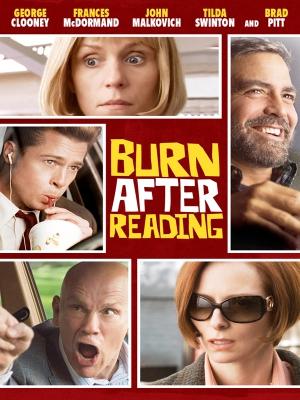 پس از خواندن بسوزانید