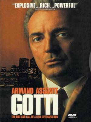 گاتی - Gotti