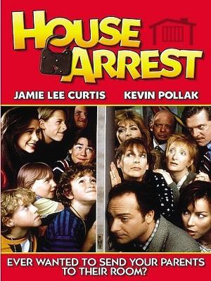 زندان خانگی - House Arrest