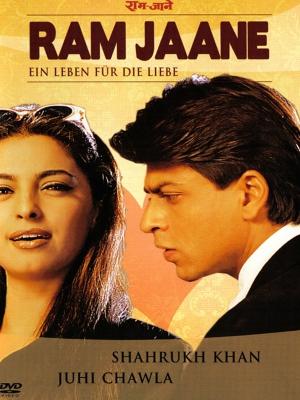 رام جانه - Ram Jaane - رامجانه,اکشن,ماجراجویی, فیلم سینمایی , سینما ,  دانلود فیلم  - محصول  - - - سال 1995