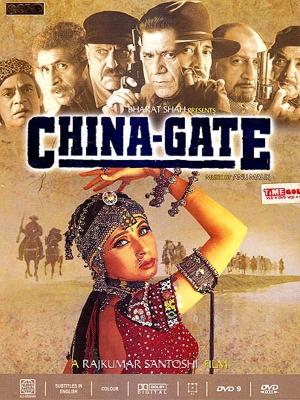عملیات دروازه چین - china gate - عملیاتدروازهچین,اکشن,وسترن, فیلم سینمایی , سینما ,  دانلود فیلم  - محصول هند - - - سال 1998