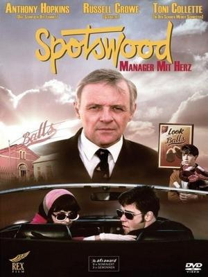اسپاتزوود - Spotswood
