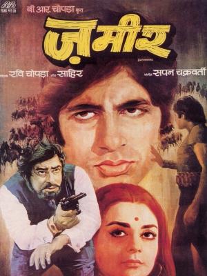 وجدان - Zameer - وجدان,اکشن,هیجان انگیز, فیلم سینمایی , سینما ,  دانلود فیلم  - محصول هند - - - سال 1997