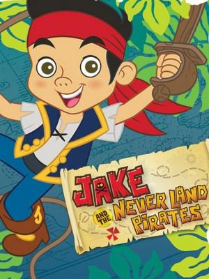جک و دزدان دریایی - قسمت 1
