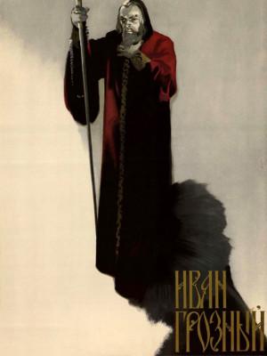 Ivan the Terrible 2