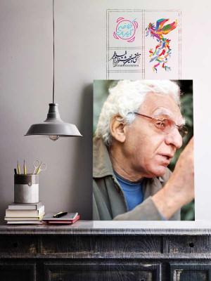 کافه آپارات - جشنواره فجر 97 : کیومرث پوراحمد و دیبا زاهدی