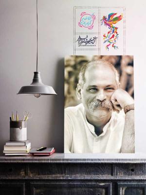 کافه آپارات - جشنواره فجر 97 :  نادر فلاح