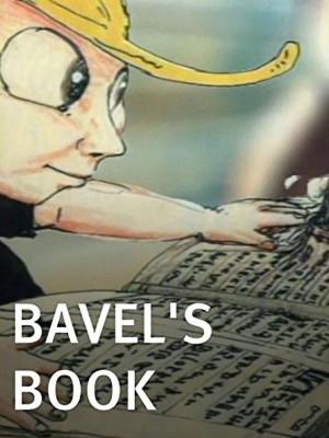 Bavel's Book