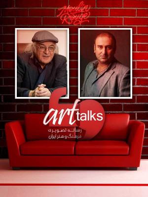 مولن روژ  - جشنواره فجر 97 : مهران احمدی و فریدون جیرانی