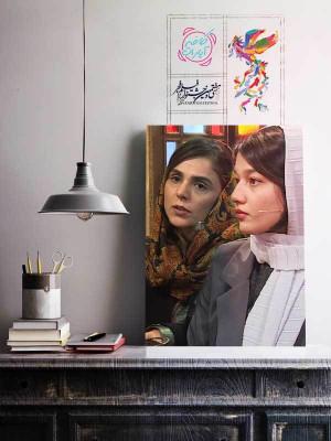 کافه آپارات - جشنواره فجر 97 : صدف عسکری و رویا حسینی