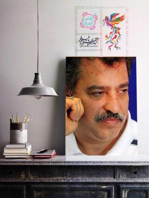کافه آپارات - جشنواره فجر 97 :  علیرضا رئیسیان