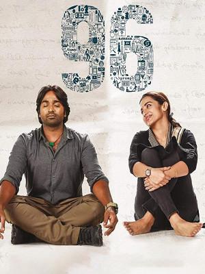 96 - 96 - تماشای آنلاین فیلم و سریال , فیلم و سریال , دانلود فیلم و سریال , دانلود,فیلم ,  سریال  , زیرنویس , دوبله , زیرنویس فیلم و سریال , دانلود فیلم و سریال , دانلود  دوبله , دانلود زیرنویس, 96 , فیلم هندی , دانلود 96 , دانلود فیلم 96 , تماشای آنلاین 96 , تماشای آنلاین فیلم 96 , دوبله 96 , دوبله فیلم 96 , Vijay Sethupathi,Trisha Krishnan,Varsha Bollamma,Adithya Bhaskar,Gouri Kishan,Devadarshini Chetan  , 2018,خانوادگی,عاشقانه, فیلم سینمایی , سینما ,  دانلود فیلم , دانلود فیلم 96 - محصول هند - - - سال 2018 - کیفیت HD