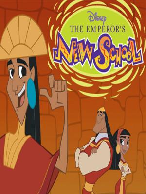 مدرسه جدید امپراتور - فصل 1 قسمت 1