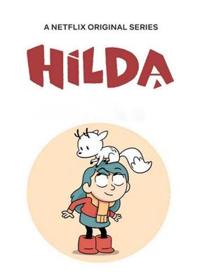 هیلدا - فصل 1 قسمت 9