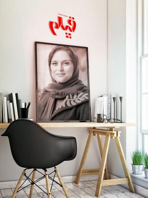 مجله فیلم - قسمت 3 : هانا کامکار و آرش رییسیان