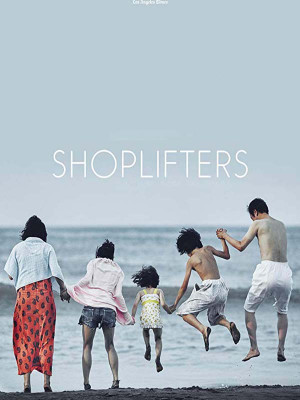 دزدان فروشگاه - Shoplifters - تماشای آنلاین فیلم و سریال , فیلم و سریال , دانلود فیلم و سریال , دانلود,فیلم ,  سریال  , زیرنویس , دوبله , زیرنویس فیلم و سریال , دانلود فیلم و سریال , دانلود  دوبله , دانلود زیرنویس, 2018 , دانلود دزدان فروشگاه , دانلود فیلم دزدان فروشگاه , تماشای آنلاین دزدان فروشگاه , تماشای آنلاین فیلم دزدان فروشگاه , زیرنویس دزدان فروشگاه , زیرنویس فیلم دزدان فروشگاه ,  ncnhk tv,a'hi , Shoplifters  , دانلود Shoplifters  , دانلود فیلم Shoplifters  , تماشای آنلاین Shoplifters  , تماشای آنلاین فیلم Shoplifters  , زیرنویس Shoplifters  , زیرنویس فیلم Shoplifters  , Lily Franky,Sakura Andô,Kirin Kiki,Mayu Matsuoka,Jyo Kairi,Miyu Sasaki,Sôsuke Ikematsu,خانوادگی,اجتماعی, فیلم سینمایی , سینما ,  دانلود فیلم  - محصول ژاپن - - - سال 2018 - کیفیت HD
