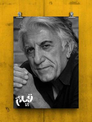 مجله فیلم - فیلم کات : رضا کیانیان