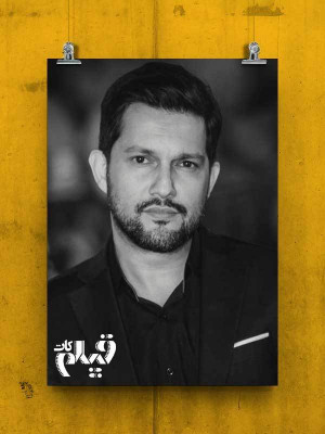 مجله فیلم - فیلم کات : حامد بهداد 1