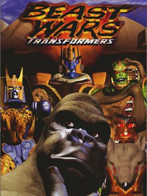 Beast Wars : Transformers