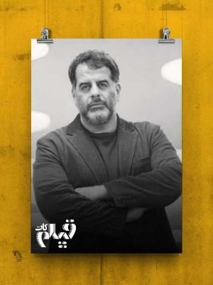 مجله فیلم - فیلم کات : محسن امیریوسفی