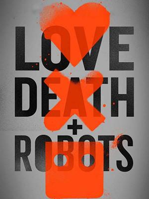 عشق مرگ و ربات ها - فصل 1 قسمت 7 : ماورای شکاف فضایی