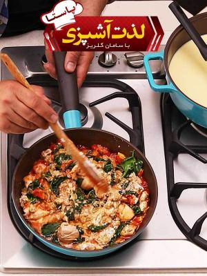 لذت آشپزی- قسمت 7