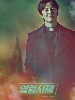 کشیش آتشین - فصل 1 قسمت 23 و 24