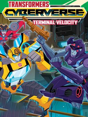 ترنسفورمرز - فصل 1 قسمت 1 : شکست خورده - Transformers : Cyberverse S01E01