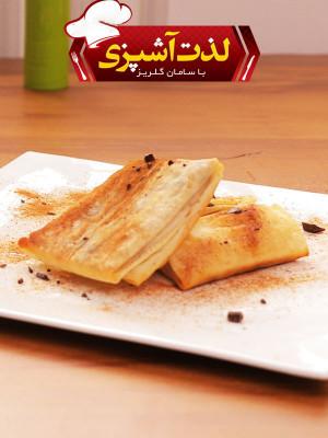لذت آشپزی- قسمت 14
