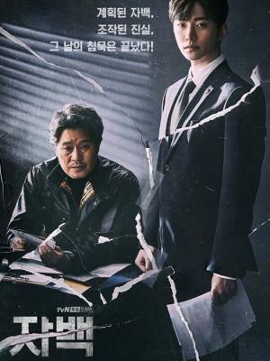 Confession S01E04