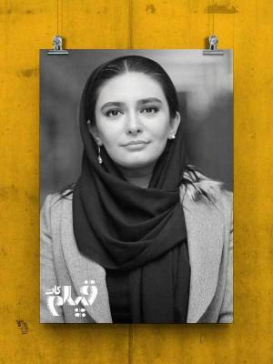 مجله فیلم - فیلم کات : لیندا کیانی