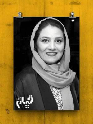 مجله فیلم - فیلم کات : شبنم مقدمی