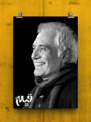 مجله فیلم - فیلم کات : محمود کلاری 2