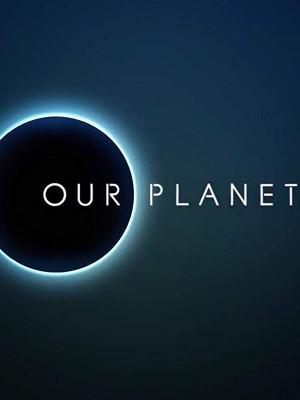 سیاره ما - فصل 1 قسمت 2 : دنیای یخ زده