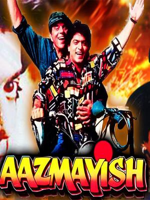 Aazmayish