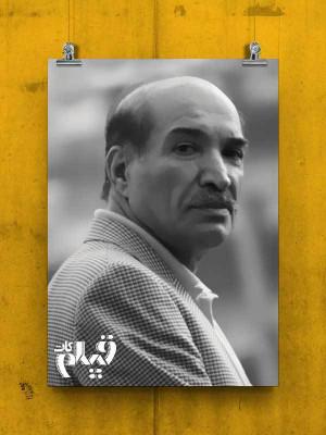 مجله فیلم - فیلم کات : نظام الدین کیایی 1
