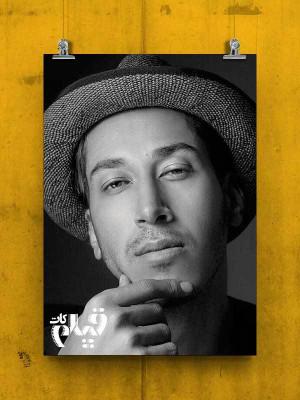 مجله فیلم - فیلم کات : بهرام افشاری