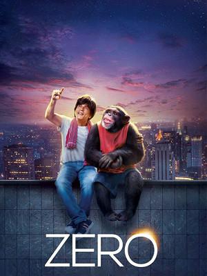 صفر - Zero