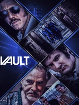 انباری - Vault