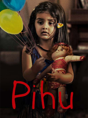 پیهو - Pihu