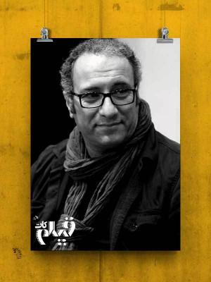 مجله فیلم - فیلم کات : رضا میرکریمی