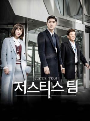 عدالت - فصل 1 قسمت 15 و 16