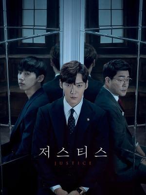 عدالت - فصل 1 قسمت 17 و 18
