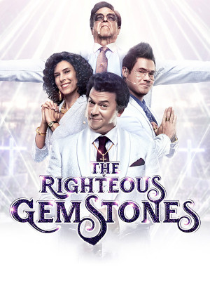The Righteous Gemstones S01E03