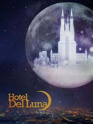 Hotel del Luna S01E05