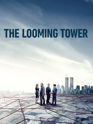 The Looming Tower S01E01