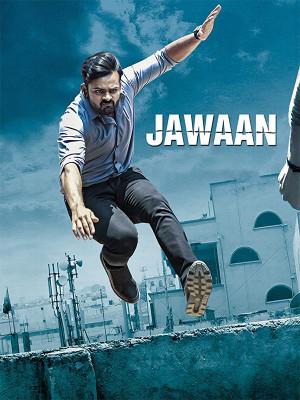جوان - Jawaan