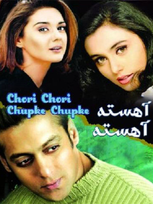 آهسته آهسته - Chori Chori Chupke Chupke