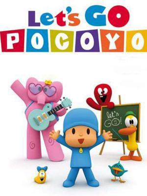 Pocoyo -  E12